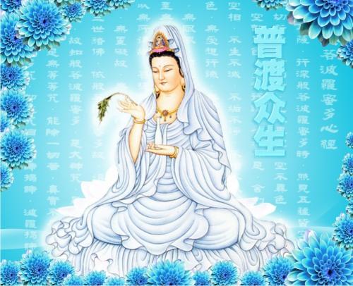guan-yin